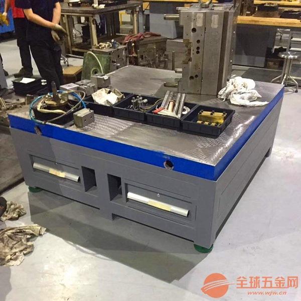车间钳工修模台|铸铁修模台生产厂家
