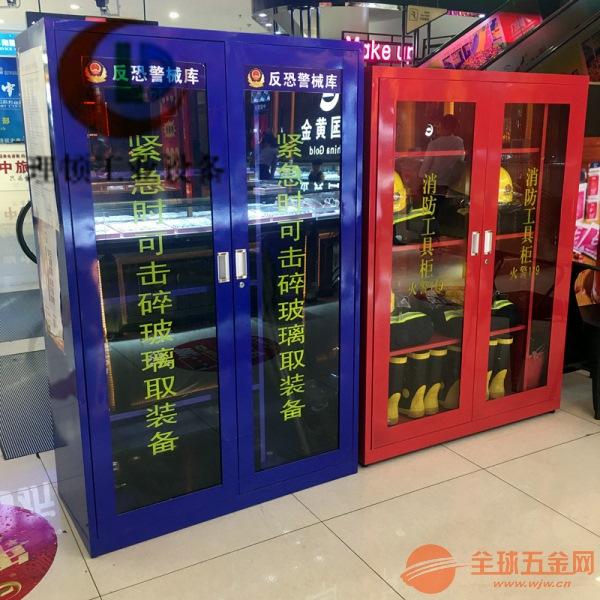 揭阳微型消防工具柜消防器材存放柜价格