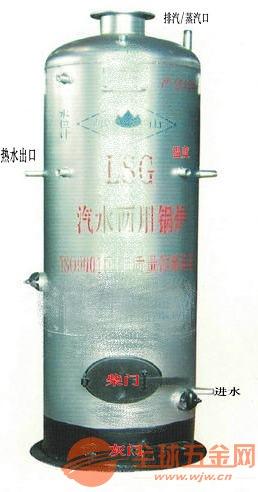 蒸汽回收机配套高温高压蒸汽回收用高温水泵