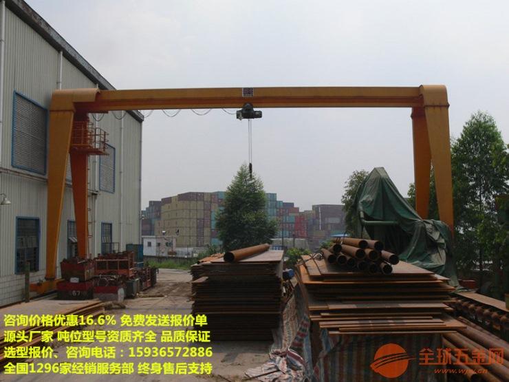 肇庆高要二手行吊回收公司,二手5吨龙门吊价格及图片