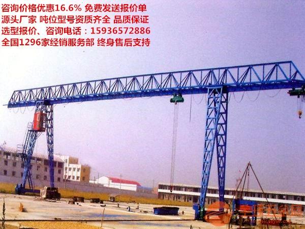 南宁青秀二手龙门吊回收,100吨二手龙门吊价格