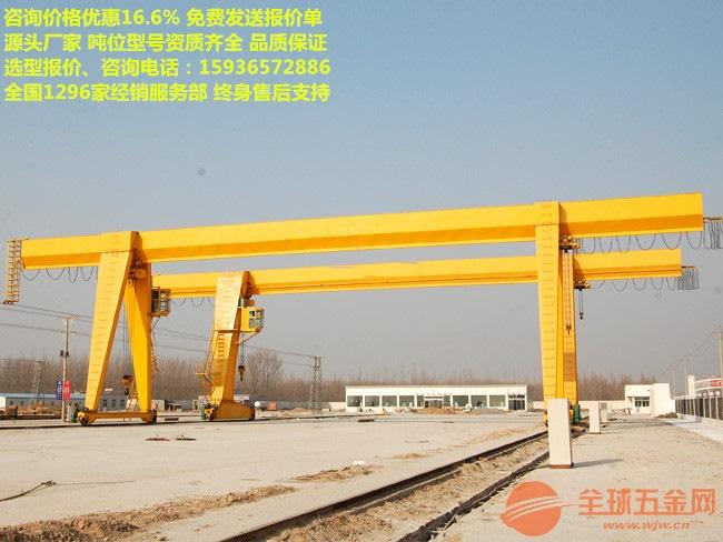 桂林秀峰报检MD型电动葫芦门式起重机