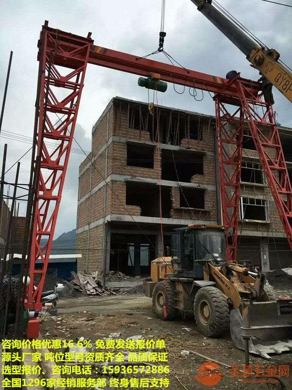 桂林兴安县二手行吊回收公司,80吨二手龙门吊价格