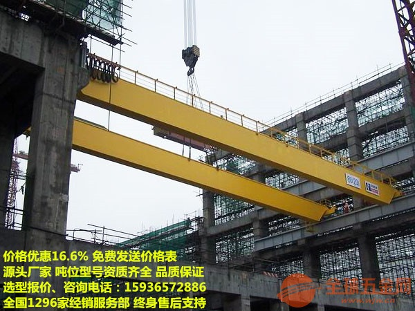 石家庄新华二手5吨龙门吊价格及图片,60吨跨度24米二手龙门吊多少钱