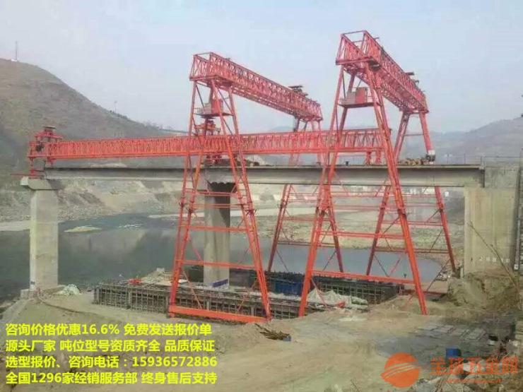 武威民勤县龙门吊、天车回收公司,二手10吨龙门吊多少钱