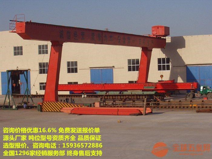 临沂平邑县龙门吊、天车回收公司,二手10吨龙门吊多少钱