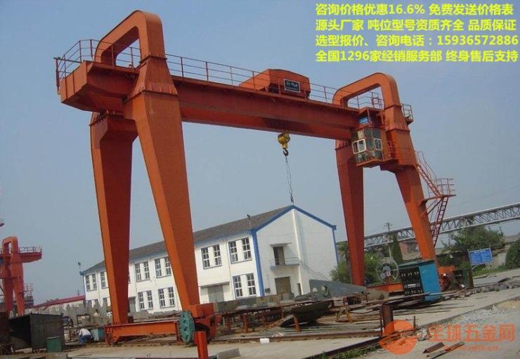 黑河安装QD型双梁桥式起重机航吊