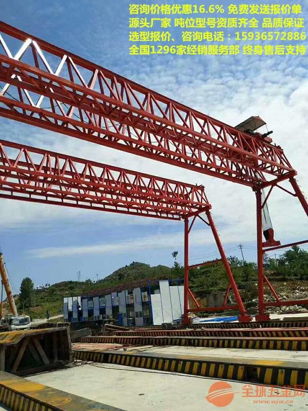 遂宁船山二手天车、天吊回收,100吨二手龙门吊价格