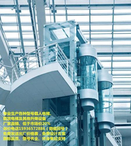 电梯梯控厂家,电梯梯控报价,人货电梯平台,浙江电梯报价