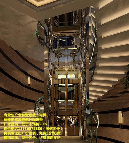 下電梯,400kg電梯井道尺寸,民用小型電梯