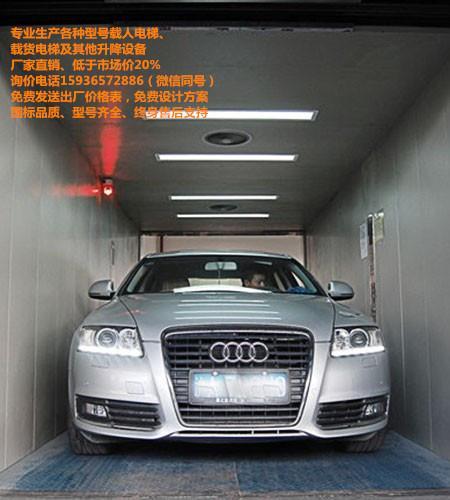 人货电梯拆除,四层医用电梯价格,上海安装电梯
