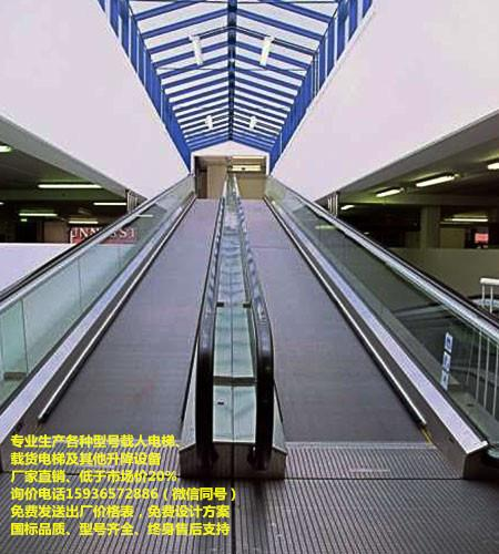 德陽市電梯,電梯產品,四川電梯生產廠家,智能電梯有限公司