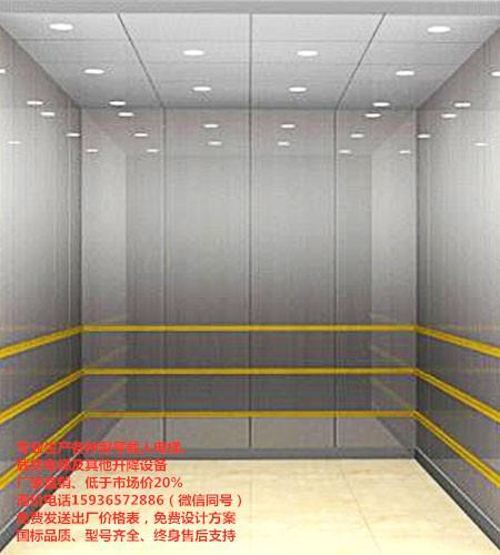 烟台电梯,小高层电梯的报价,家用升降电梯多少钱