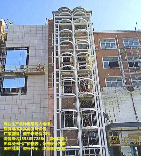 传菜电梯厂商,电梯有哪些厂家,一个四层电梯多少钱