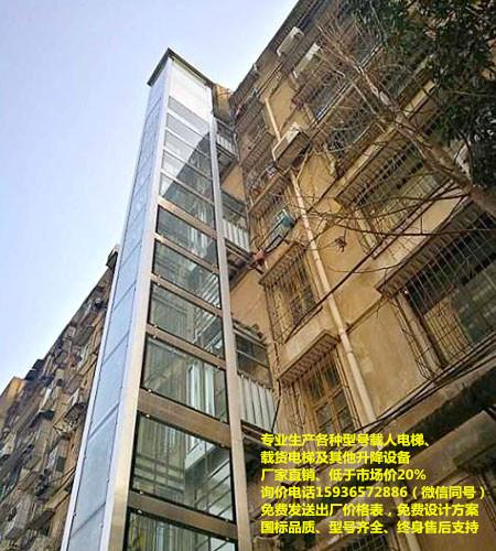 電梯制造設備,升降平臺電動,貨用電梯廠家,一個電梯大概多少錢