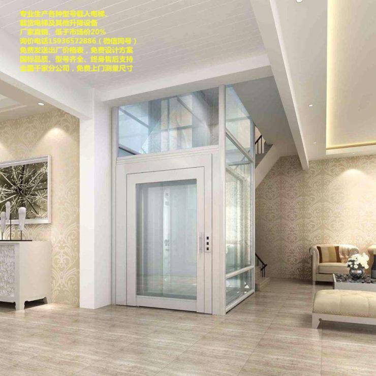 电梯4楼怎么样,人货电梯安装,中国电梯,一般家用电梯需要多少钱