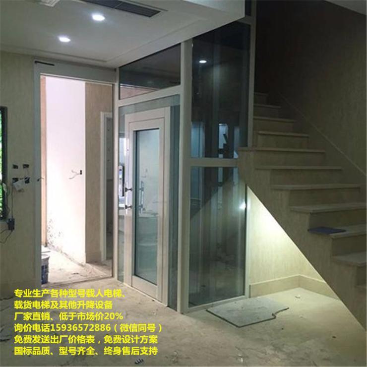 亚平电梯,四层医用电梯价格,上海安装电梯,购买升降梯