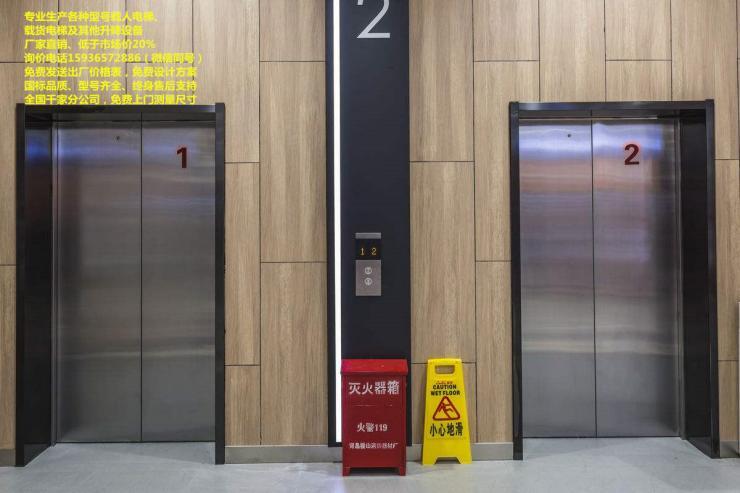 电梯施工防护门厂家,一般高层电梯多少钱,厦门电梯生产厂家