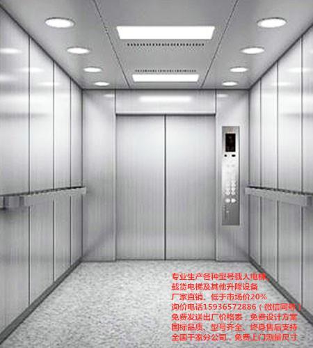 電梯維保信息平臺,家用電梯一般尺寸,電梯多少錢啊
