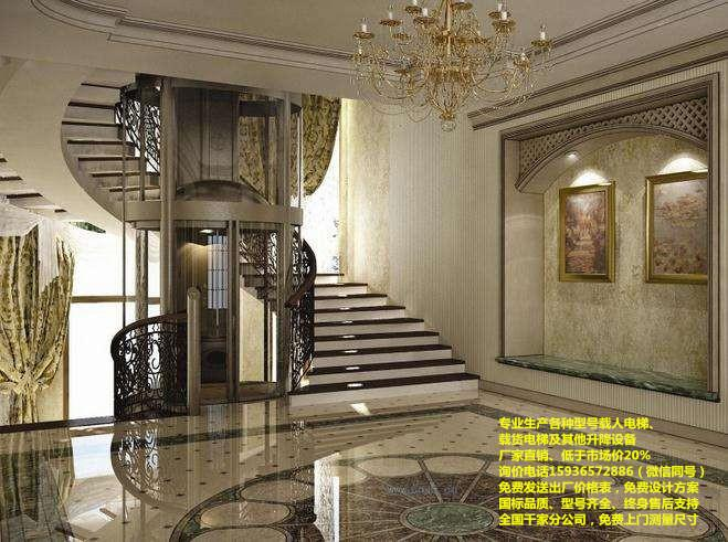�梯�S每照{品牌,一般�梯的尺寸,家用�梯�梯品牌,�梯品牌公司