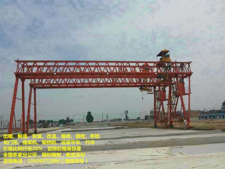 邢台十吨地轨行车,3吨龙门吊报价