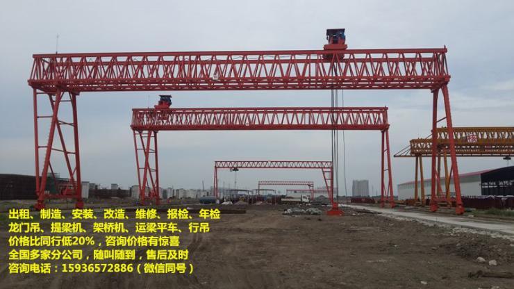 徐州10吨龙门吊价钱,20吨地轨航吊