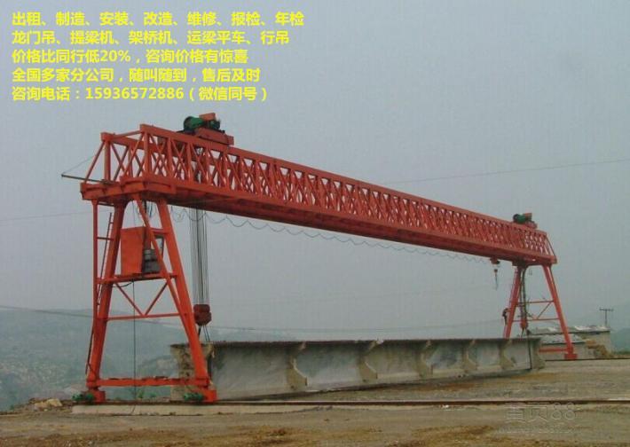 32吨起重航吊,十吨落地行车,2吨单梁行吊,100吨航车制造日本极品级片