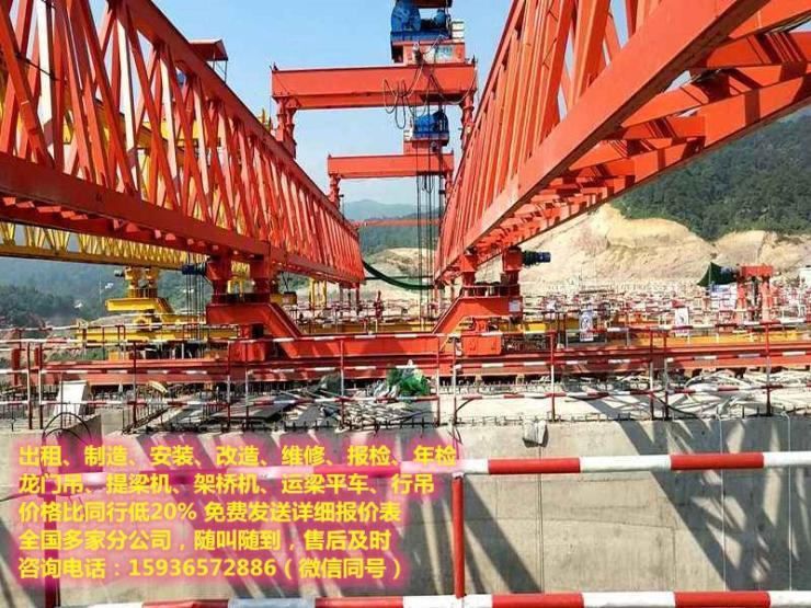汉中60吨起重行吊,10顿行车航车