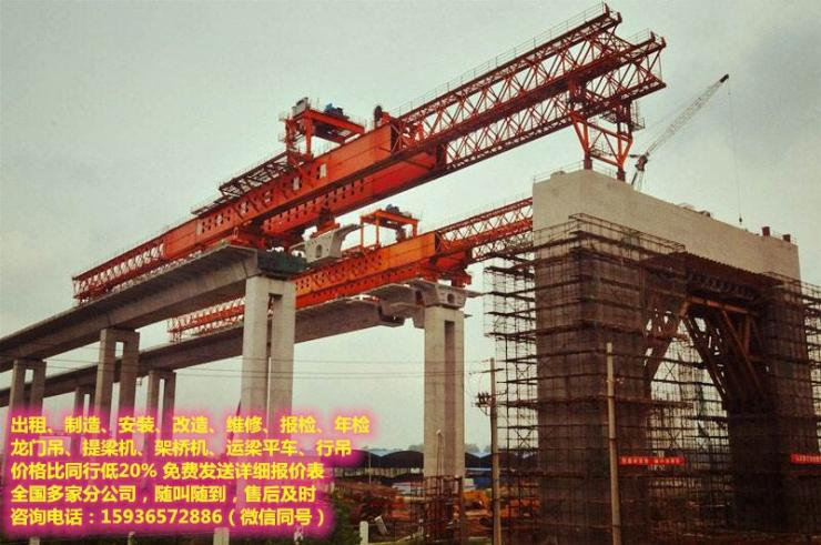 20吨行吊机械厂,32t行车,32吨行车制造厂商,60吨轨道航车