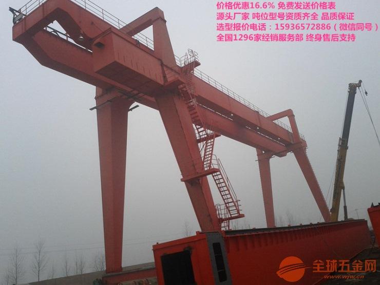 定西渭源县80吨二手龙门吊价格,50吨二手龙门吊多少钱