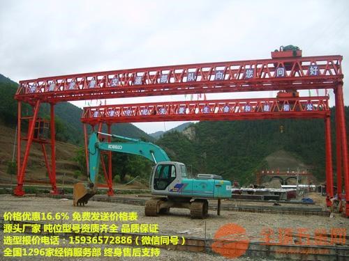 济宁兖州100吨二手龙门吊价格,二手航吊回收