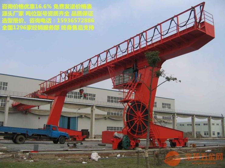 中山坦洲改造起重机防爆电动葫芦