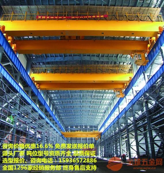 齐齐哈尔铁锋80吨二手龙门吊价格,哪里回收天车、天吊