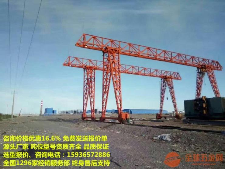 葫芦岛连山报检倒三角门式起重机升降机