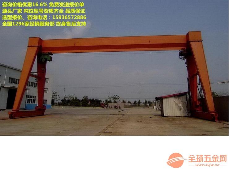 台州温岭维修QD型双梁桥式起重机行车
