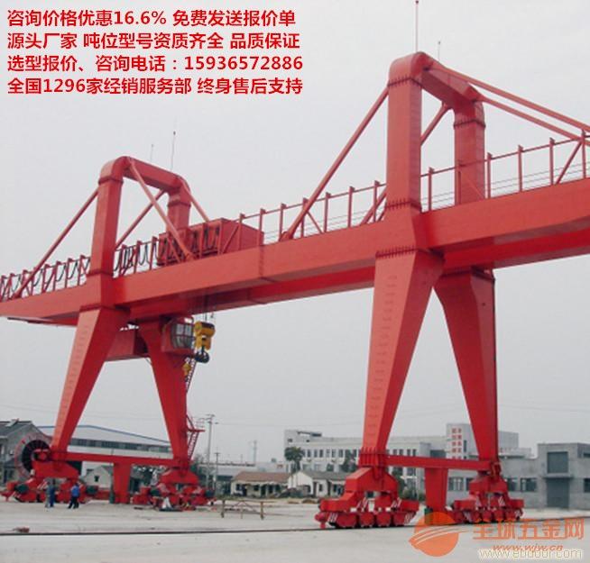 西安灞桥报检CD型电动葫芦升降机