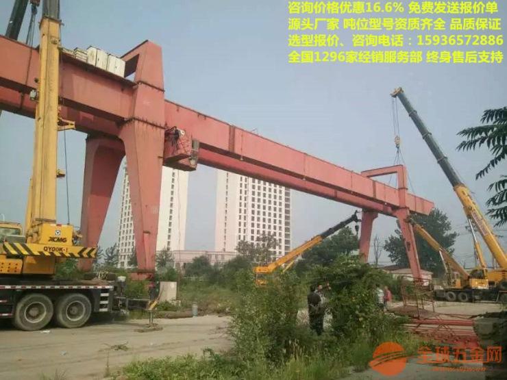 漳州诏安安装MG型双梁门式起重机桥式起重机
