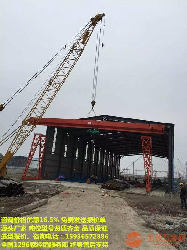 杭州滨江二手行吊回收公司,二手5吨龙门吊价格及图片