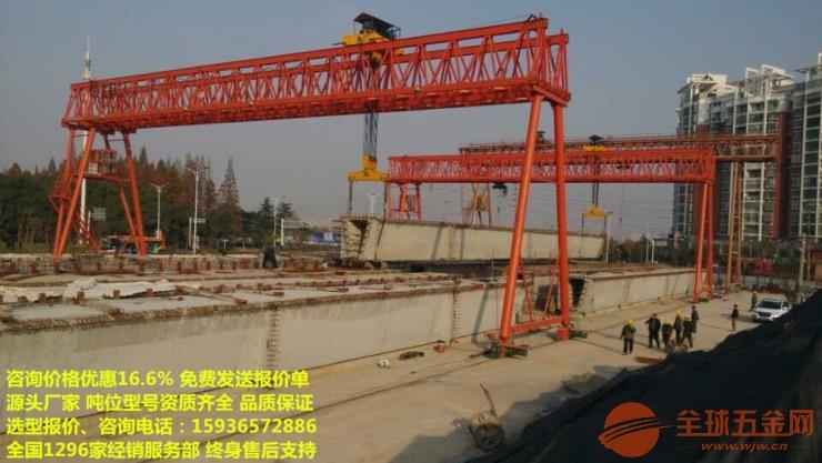 铜仁德江县60吨跨度24米二手龙门吊多少钱,哪里回收行车、航吊