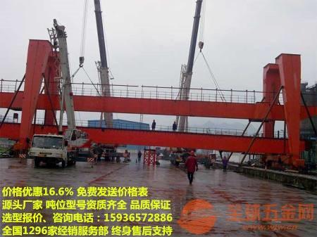 淄博高青县100吨二手龙门吊价格,龙门吊、天车回收公司