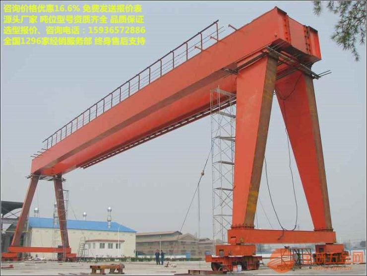 营口站前拆卸升降澳门美高梅娛樂城架桥机
