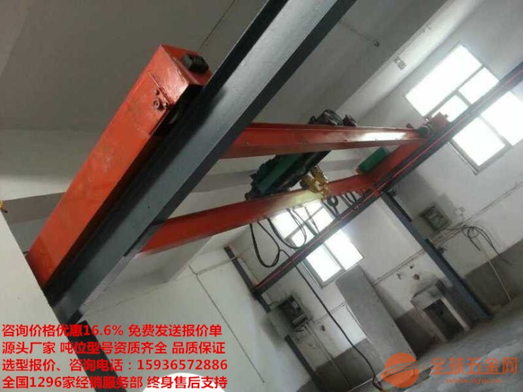 茶陵县电动葫芦拆卸/桥式起重机拆卸/门式起重机拆卸/