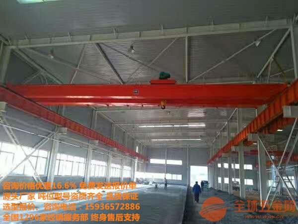 天航价格,上海杨浦钢管厂车间行车,100吨行车