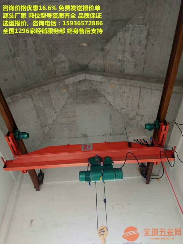 贺州富川修理倒三角龙门吊双梁起重机