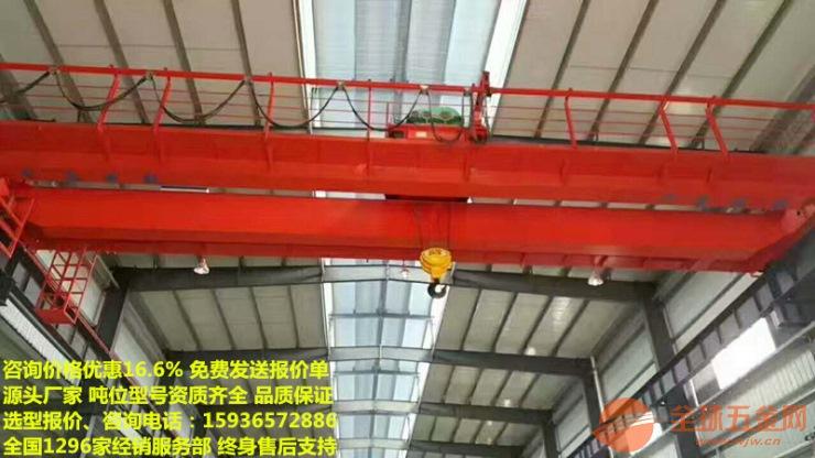台州椒江电动葫芦配件/哪里卖双梁行车/悬臂式起重机配件生产厂家在台州椒江
