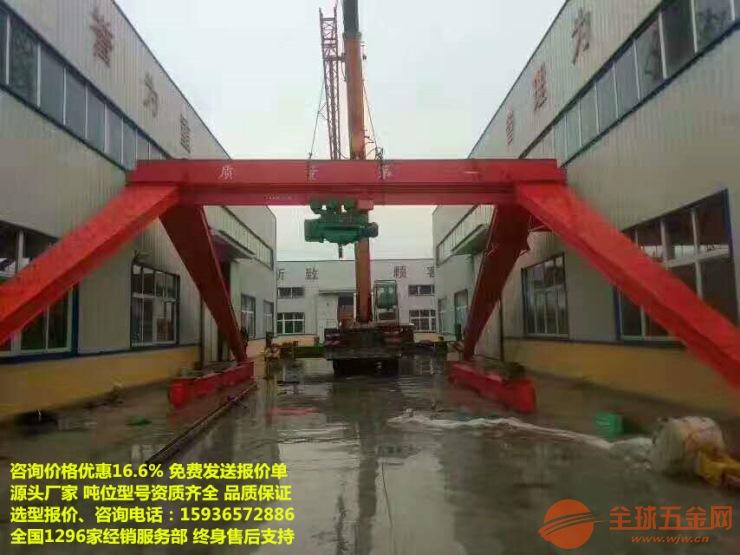 哈尔滨阿城龙门吊、天车回收公司,龙门吊、天车回收公司