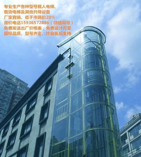哈尔滨电梯,一部高层电梯要多少钱,电梯公司厂家