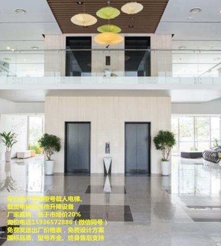 智能電梯有限公司,電梯產品,德陽市電梯