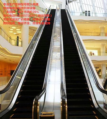 下电梯,一部高层电梯要多少钱,电梯公司厂家