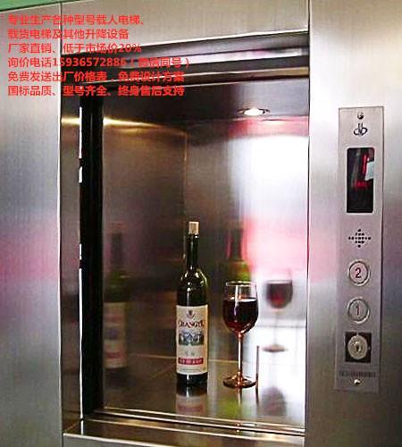 人貨電梯型號,小高層電梯的報價,那個品牌的電梯好